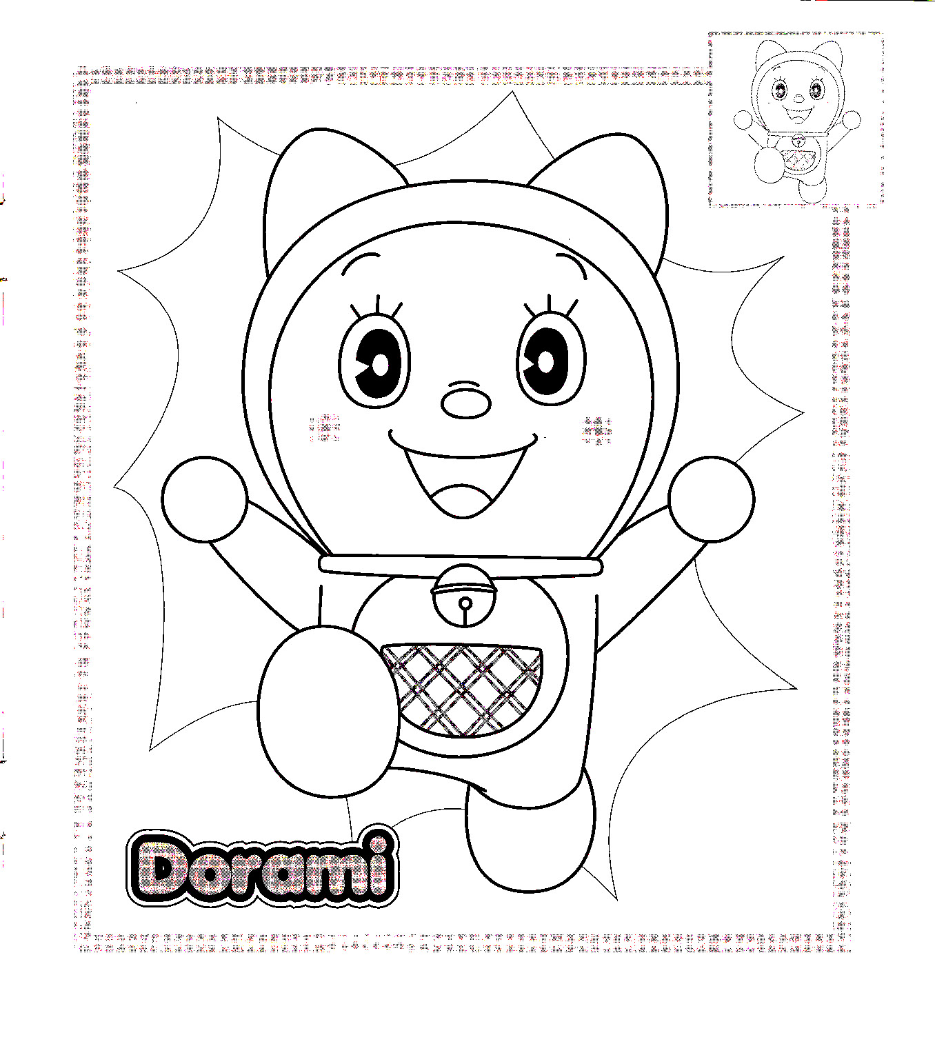 Doraemon Coloring Picture 5