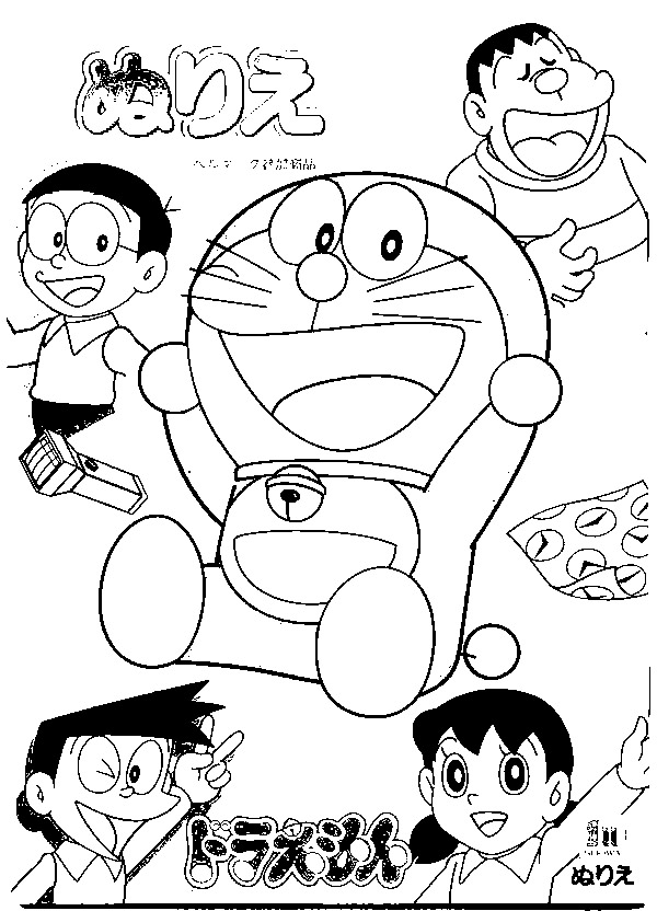 Doraemon Coloring Picture 6