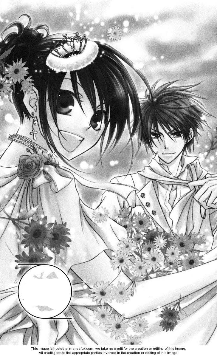 Maid Sama Coloring Picture 9